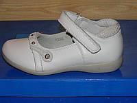 Кожаные туфли на девочку 30р.-35р. Две модели