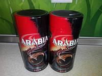Кофе растворимый Arabia  Classic