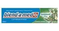 """Зубная паста Blend-a-med """"БИО Травяной сбор"""" 100 мл"""