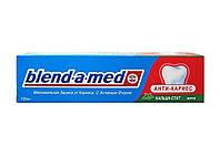 """Зубная паста Blend-a-med """"Анти-кариес Мята"""" 100 мл"""