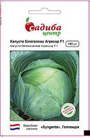 Семена Капуста поздняя Агрессор F1,  100 семян Садыба Центр