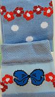 Комплект для дівчаток: футболки, шкарпетки (колір блакитний), ріст 86-92 см