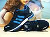 Кроссовки для бега Adidas ZX синие 42 р.