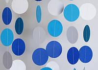 Бумажная гирлянда Круг (фигура 6см, плотность картона 160-170 гр/м3), фото 1