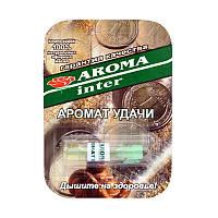 Эфирное масло Аромат удачи 1,2 мл