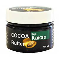 Эфирное масло Какао Банка 100 мл