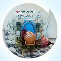 Подарок набор масел с аромакулоном Крымская ночь