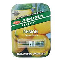 Эфирное масло Лимон 1,2 мл