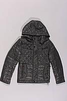 Куртка подростковая стеганная для мальчиков (134-158)