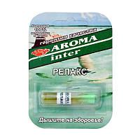 Эфирное масло Релакс 1,2 мл