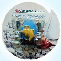 Подарок набор масел с аромакулоном Сокровища Черного моря