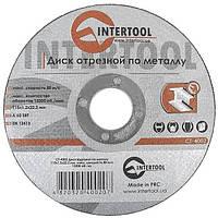 Круг отрезной по металлу 115*1.2*22.2мм INTERTOOL CT-4002