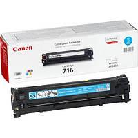 Заправка картриджей Canon 1979B002 для принтера Canon 716 LBP-5050/5050N