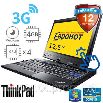 Ноутбук Lenovo ThinkPad X220 tablet, фото 2