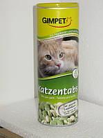 Gimpet Cat Katzentabs - витамины  алгобиотин для кошек с морскими водорослями ,710 таб