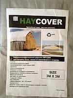 Тенты для сена HayCover