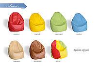 Кресло мешок - груша Гном