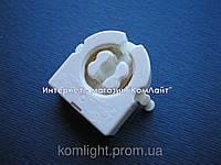 Ламподержатель Vossloh-Schwabe 509162  G13 защёлка (Германия), фото 1