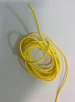 Линь для подводного ружья Kalkan Dyneeama 2.8 мм; жёлтый