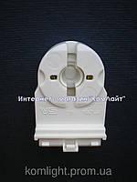 Ламподержатель Vossloh-Schwabe 100010 G13 вставной(Германия)