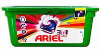 """Капсулы для стирки Ariel """"Сolor & style"""" (32)"""