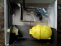 Комплект трубоводной арматуры с поплавком