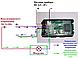Цифровий амперметр вольтметр DC 100 В, 10 А, фото 6