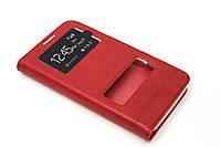 Кожаный чехол книжка для Sony Xperia E4 красный