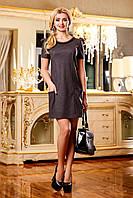 """Красивое свободное женское платье """"Основа делового образа"""""""