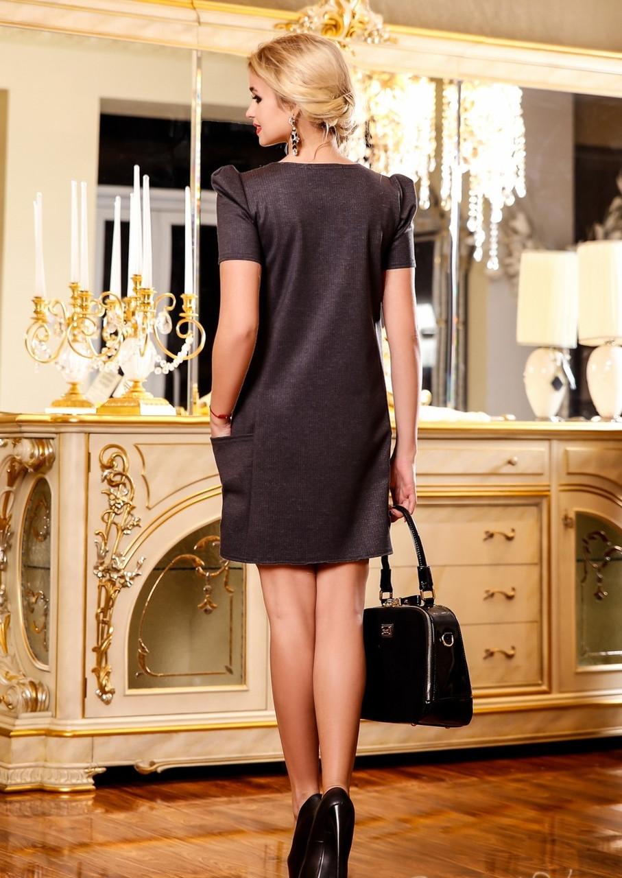 Красивые деловые женские доставка