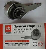 Привод стартера ВАЗ 2108-2109, 2113-2115 (на постоянных магнитах) <ДК>