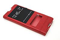 Кожаный чехол книжка для Sony Xperia M5 E5633 красный