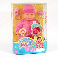 Кукла JOY TOY 5243 Миша 40 см KHT
