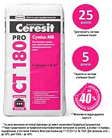 Ceresit CT 180 PRO Клей для приклеивания  минераловатных плит, 27кг