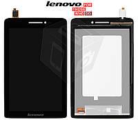 Дисплейный модуль (дисплей + сенсор) для Lenovo IdeaPad S5000, черный, оригинал
