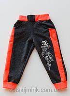 Детские штаны Шанель для девочки