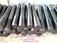 Шпильки для фланцевых соединений ГОСТ 9066-75, 22032-76