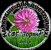 СФГ «Зоряное» www.zoriane.com