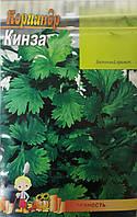 Семена Кориандра Кинза, пакет 10х15 см