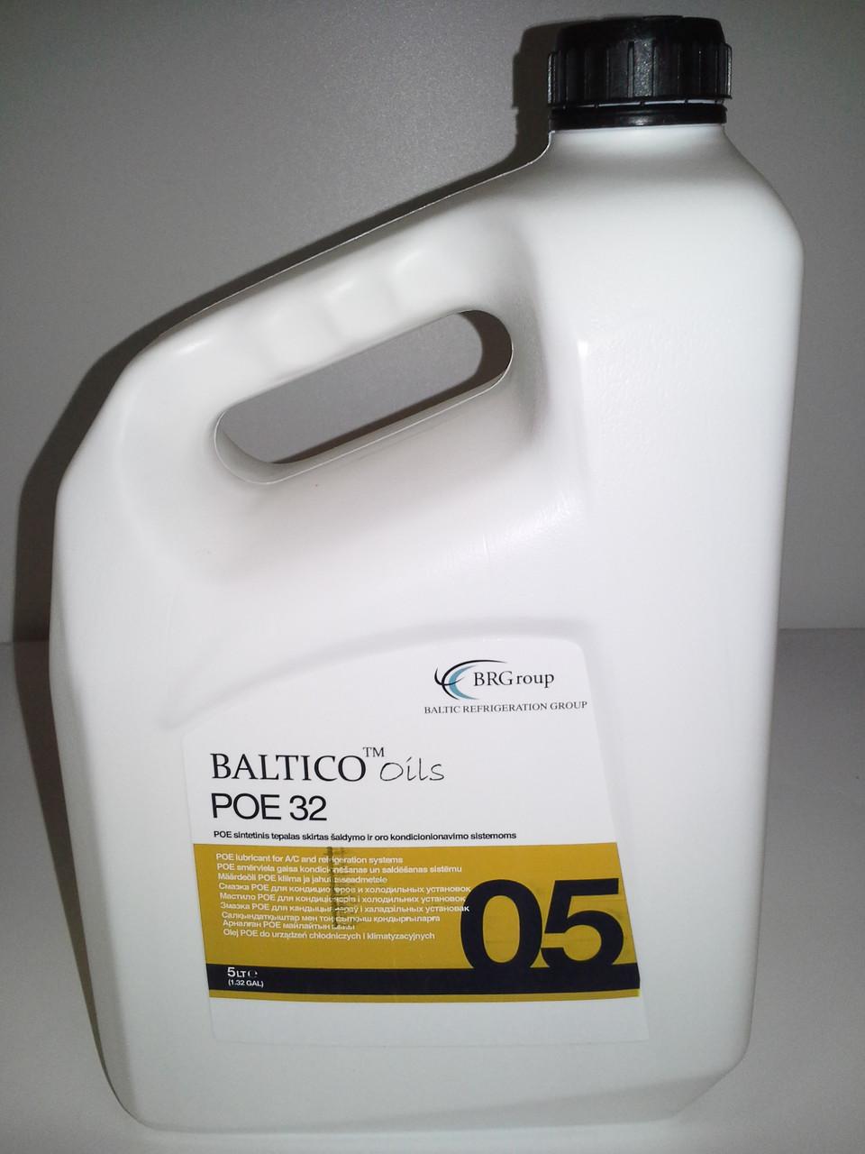 Масло холодильное POE 32 Baltico Oils (5 л\канистра)