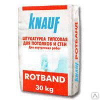 Гипсовая штукатурка ROTBAND Knauf 30кг