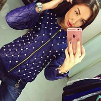 Женская красивая демисезонная курточка с бусинками (2 цвета)