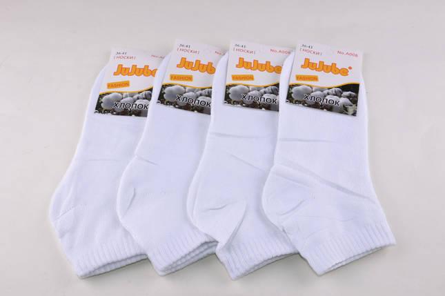 Подростковые носки Fashion Белые (A008-10) | 12 пар, фото 2
