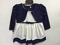 Платье с болеро синее с белым р. 86-98