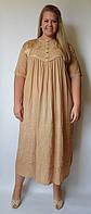 Платье бежевое, на 56-62 размеры