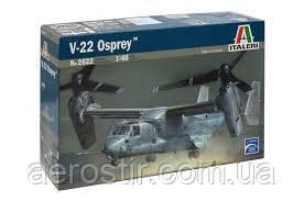 Американский конвертоплан V-22 ' Osprey'   1\48 ITALERI 2622