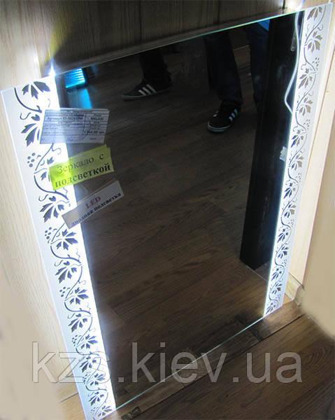 Зеркало с подсветкой 800х600