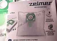 Зелені мішки Zelmer 49.4100 (ZVCA200B) Safbag для пилососа Syrius 1600, фото 1