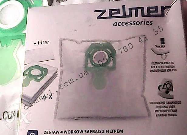 Зелені мішки Zelmer 49.4100 (ZVCA200B) Safbag для пилососа Syrius 1600
