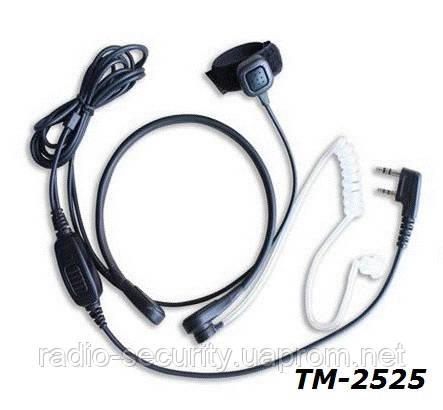 Rhinoceros TM-2525, гарнитура ларингофон